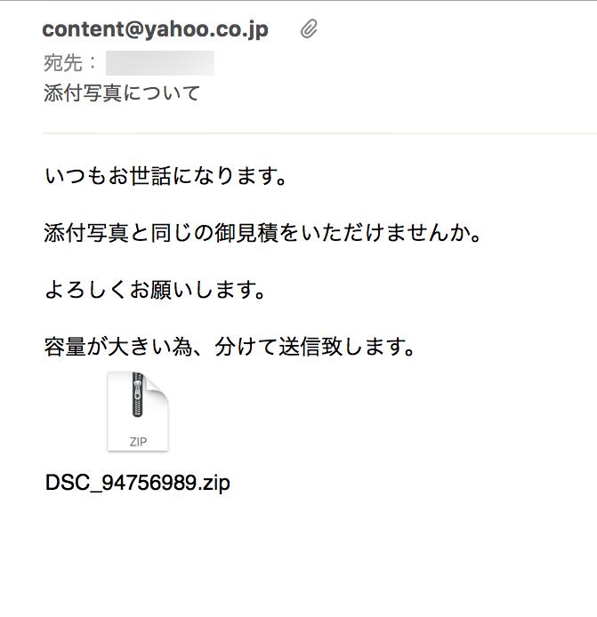 f:id:ichisami:20170117193320p:plain