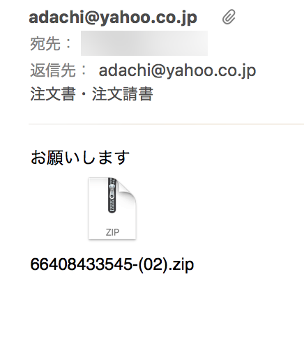 f:id:ichisami:20170118192201p:plain