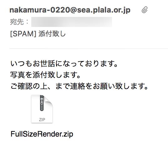 f:id:ichisami:20170123130800p:plain