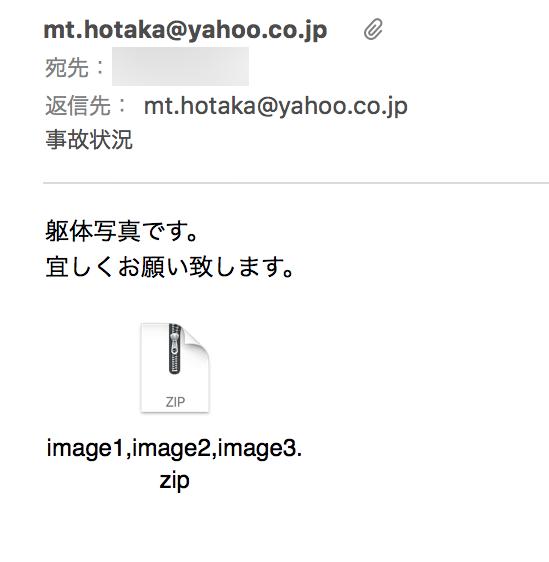 f:id:ichisami:20170123131756p:plain