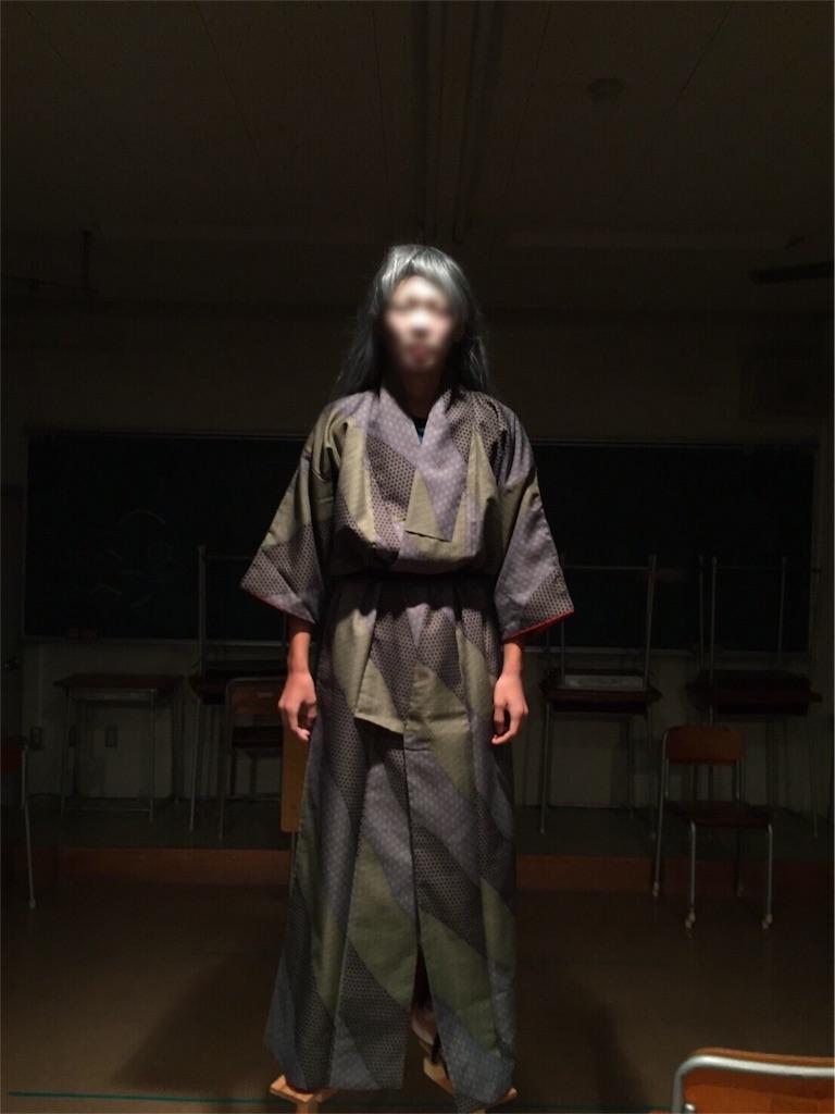 f:id:ichisub_engeki:20161127005316j:image