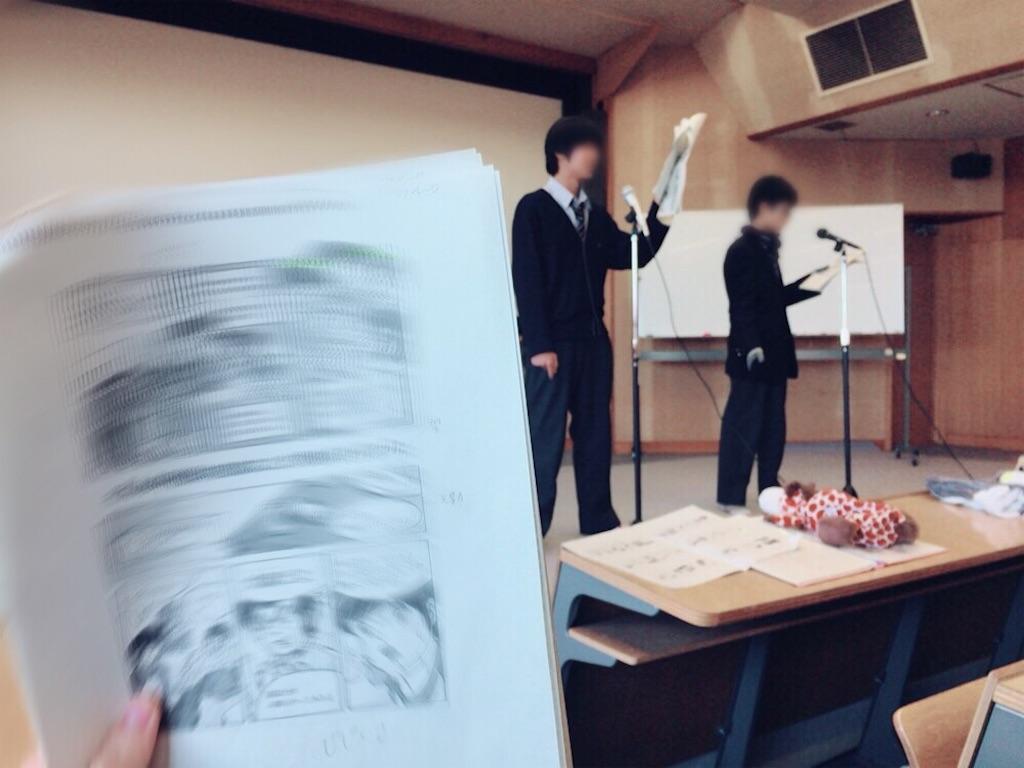 f:id:ichisub_engeki:20161216043220j:image