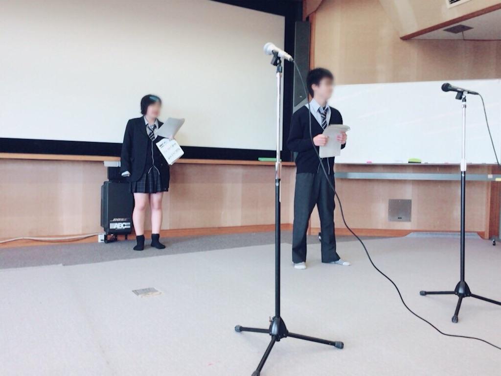 f:id:ichisub_engeki:20161216043452j:image