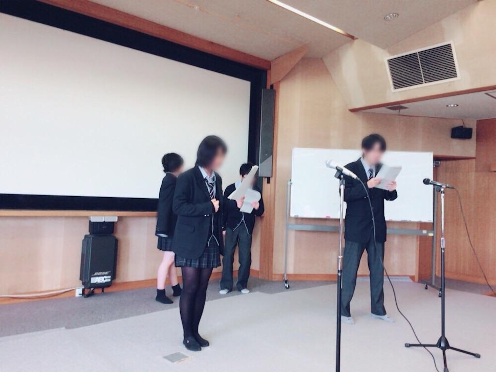 f:id:ichisub_engeki:20161216043644j:image