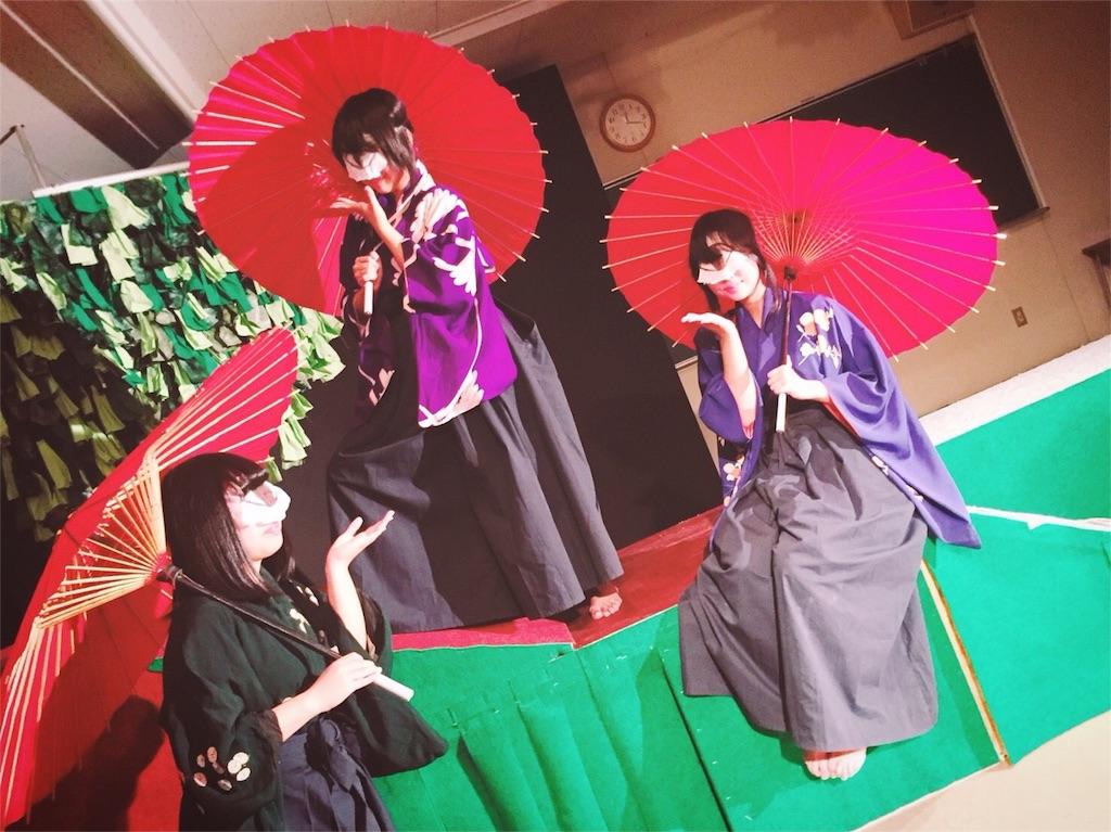f:id:ichisub_engeki:20161222224445j:image