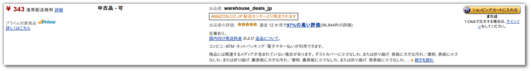 f:id:ichitaso:20130129003808p:plain
