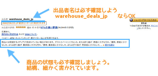 f:id:ichitaso:20130129003942j:plain