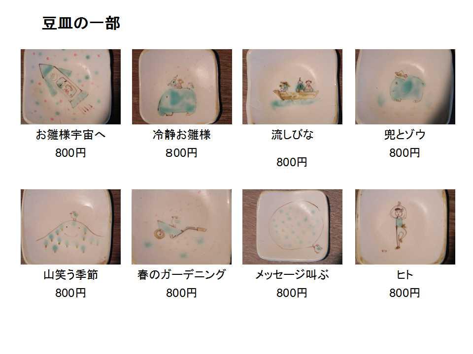 f:id:ichitengo:20170207022515j:plain