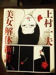 f:id:ichitohachi:20170616140028j:plain