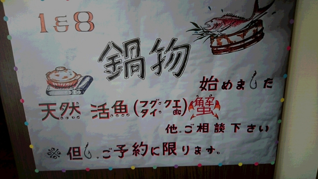 f:id:ichitohachi:20171113160512j:plain