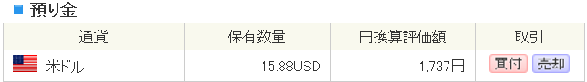 f:id:ichitto:20210330223414p:plain