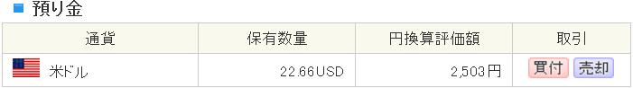 f:id:ichitto:20210405222522p:plain