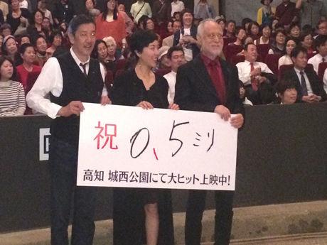 f:id:ichiyos11:20161225194413j:plain