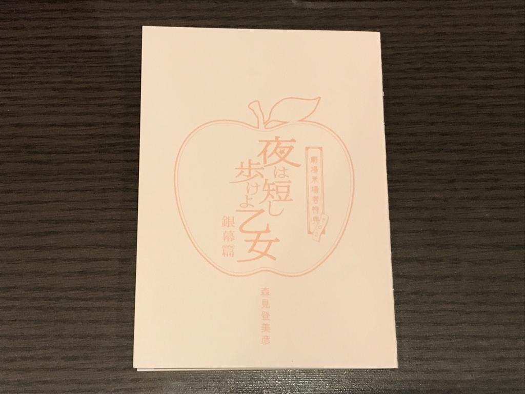 f:id:ichiyos11:20170429110611j:plain