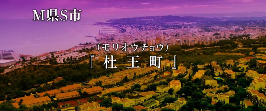 f:id:ichiyos11:20170806220824j:plain