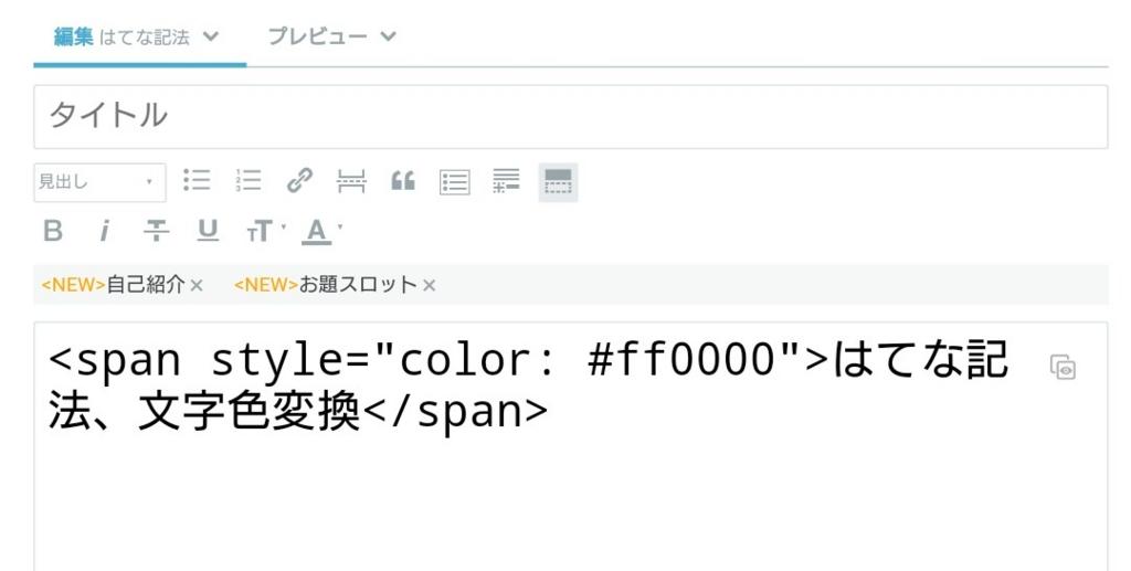 f:id:ichizero:20170413234720j:plain