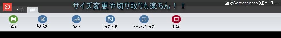 f:id:ichizero:20170430202310p:plain
