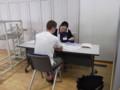 血圧測定と相談コーナー