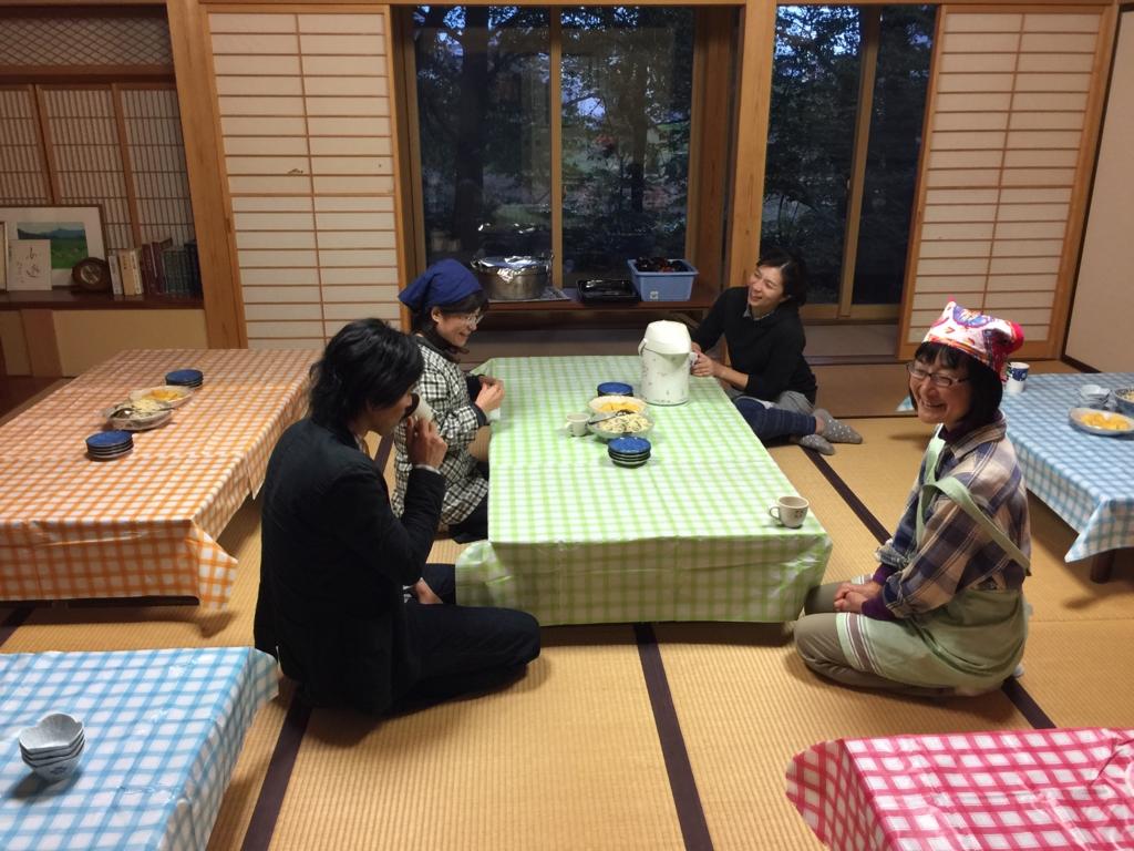 f:id:ichousyokudou:20161102132250j:plain