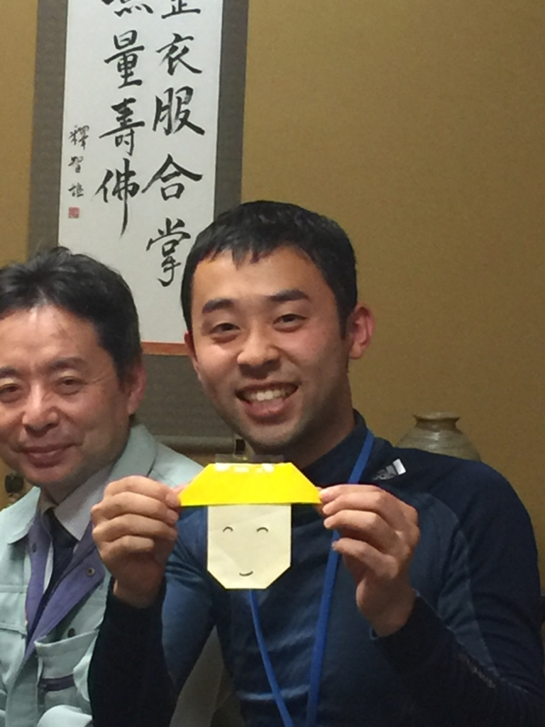 f:id:ichousyokudou:20161102132742j:plain
