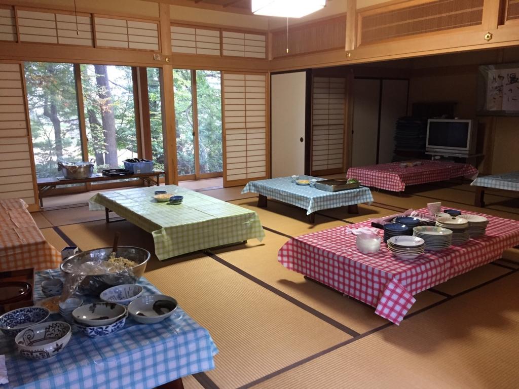 f:id:ichousyokudou:20161102133020j:plain