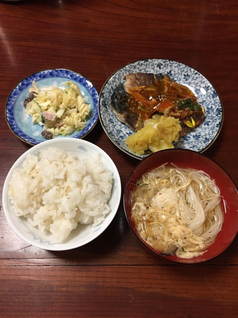 f:id:ichousyokudou:20161102133042j:plain