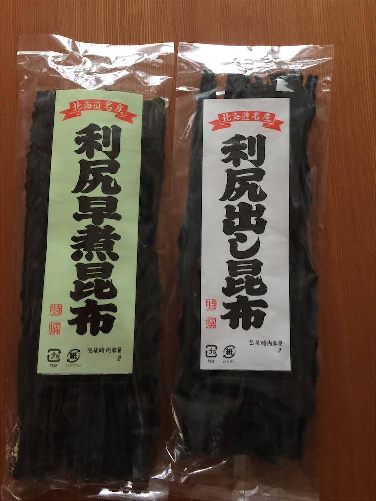 f:id:ichousyokudou:20170105152024j:image