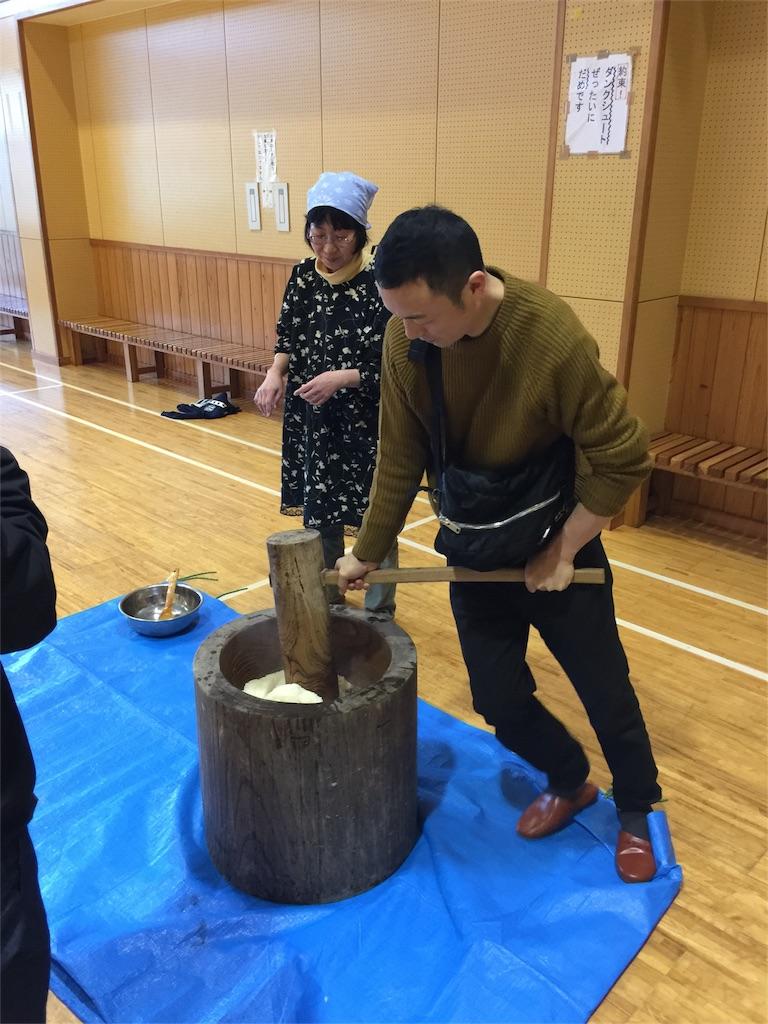 f:id:ichousyokudou:20170105152307j:image