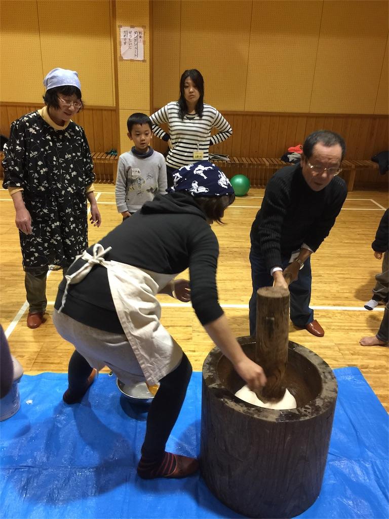 f:id:ichousyokudou:20170105152734j:image