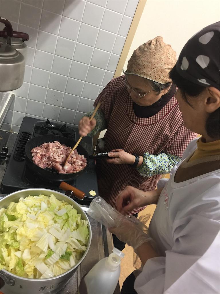 f:id:ichousyokudou:20170122170927j:image