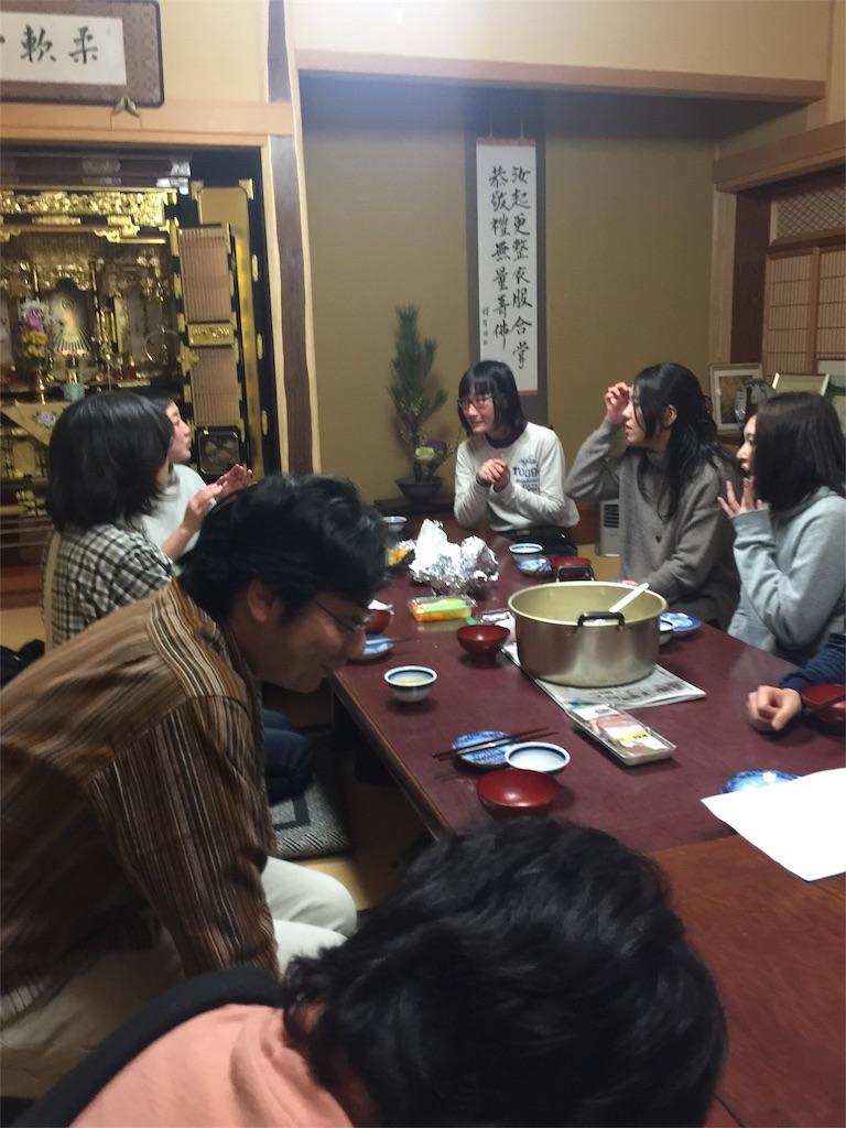 f:id:ichousyokudou:20170122171926j:image