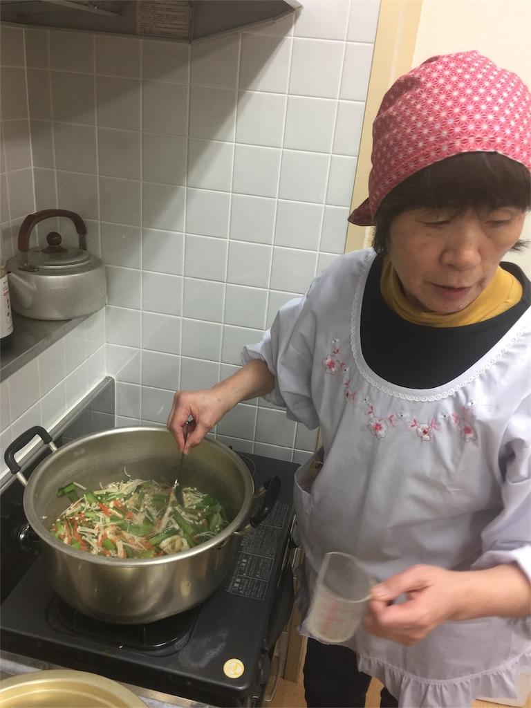 f:id:ichousyokudou:20170304074622j:image