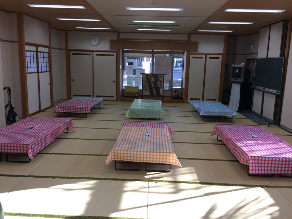f:id:ichousyokudou:20170401172706j:plain