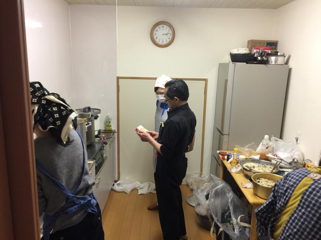 f:id:ichousyokudou:20170422125900j:plain