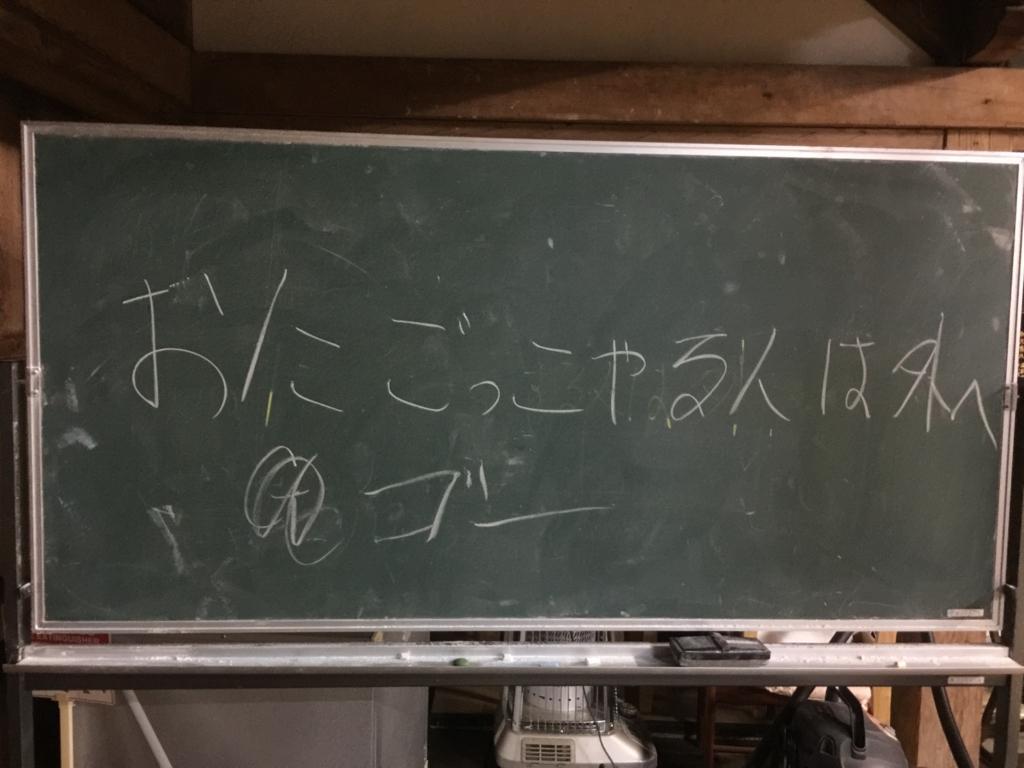 f:id:ichousyokudou:20170422130114j:plain