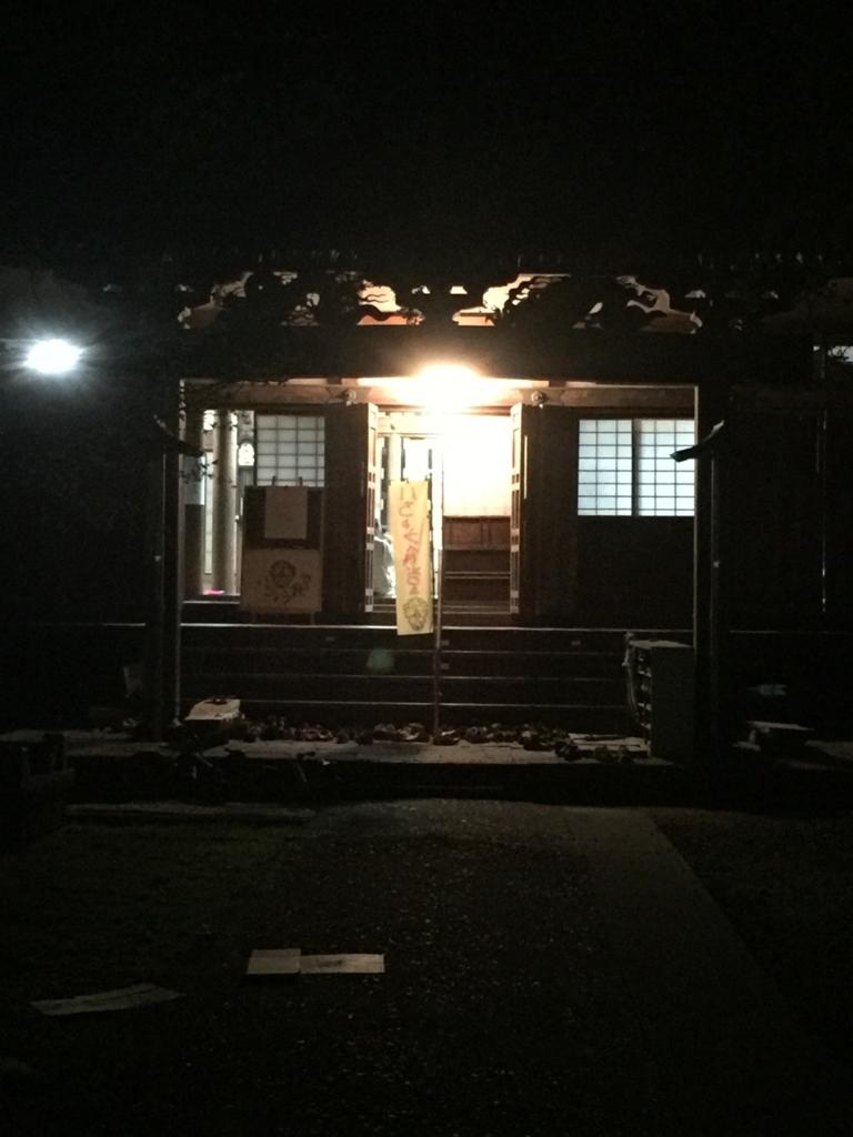 f:id:ichousyokudou:20170422130212j:plain