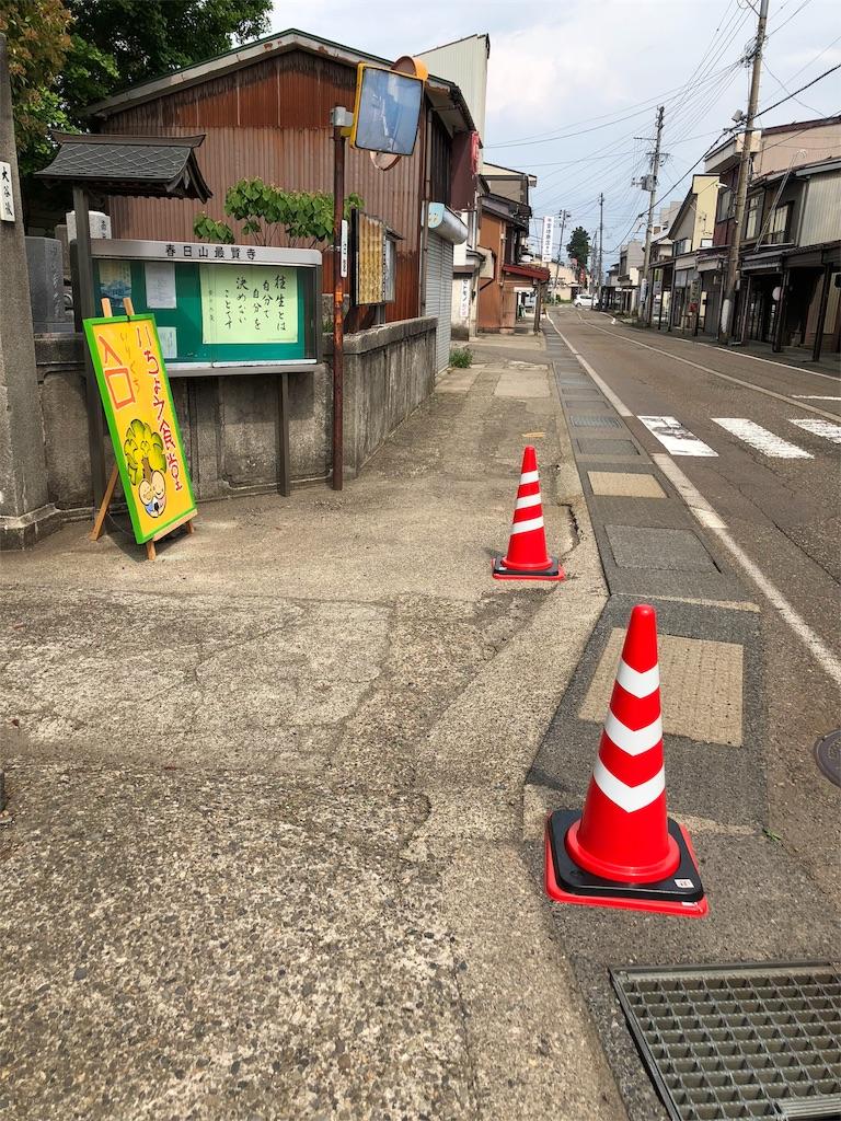 f:id:ichousyokudou:20180518141206j:image
