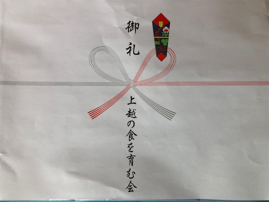 f:id:ichousyokudou:20180523130723j:image