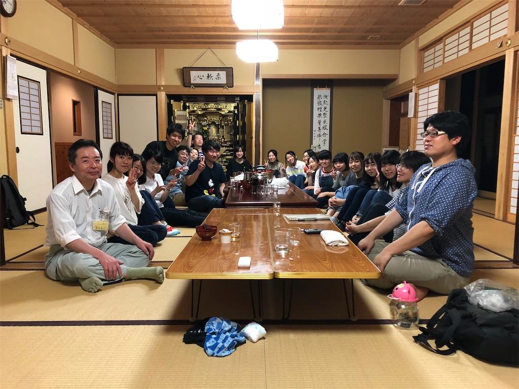 f:id:ichousyokudou:20180523131143j:image