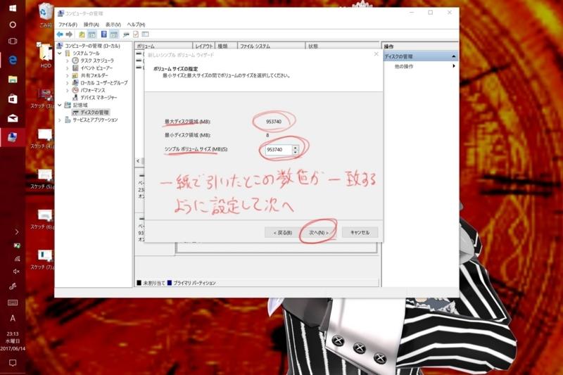 f:id:icn-network:20170615005236j:plain