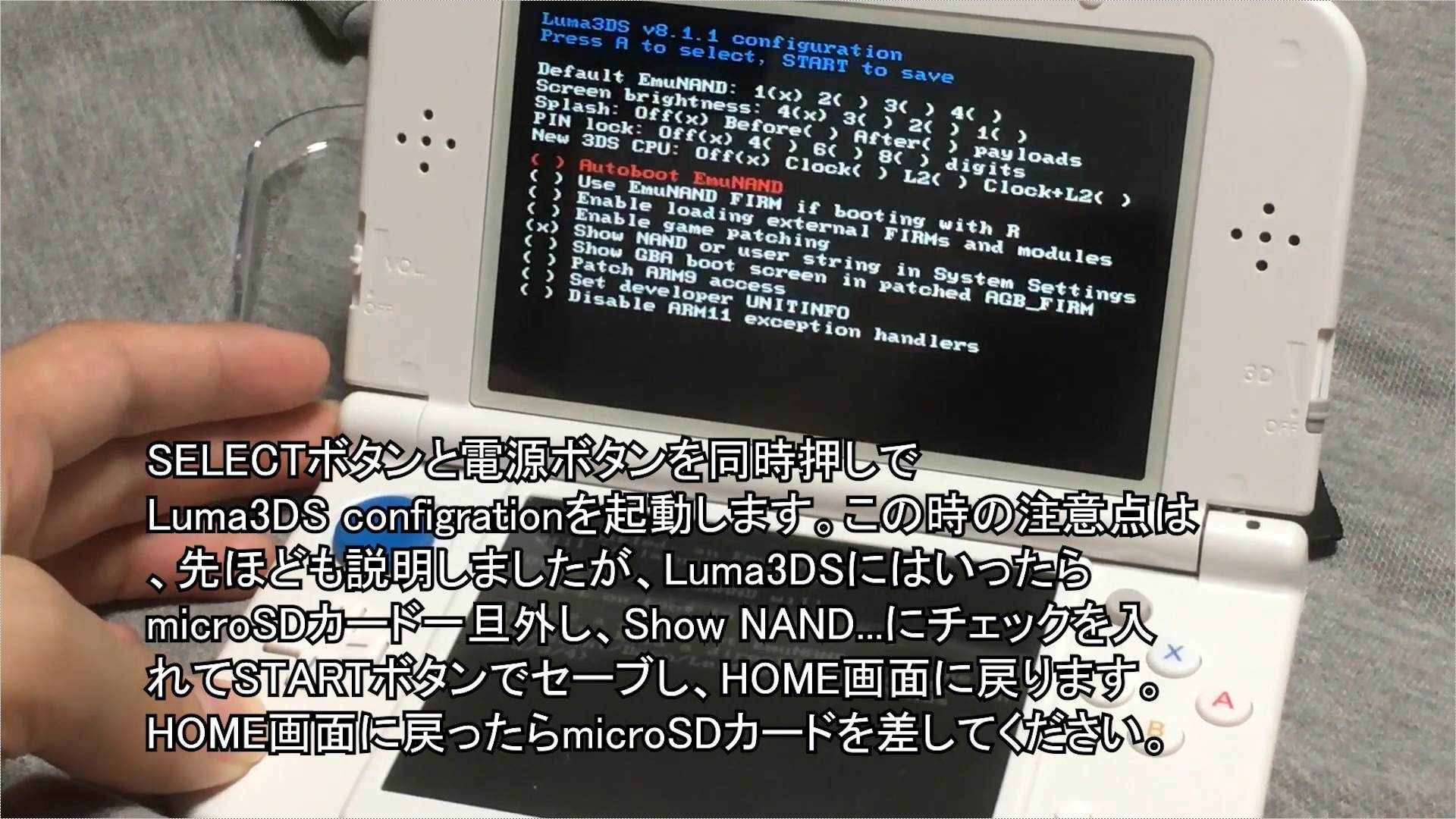f:id:icn-network:20170905063627j:plain