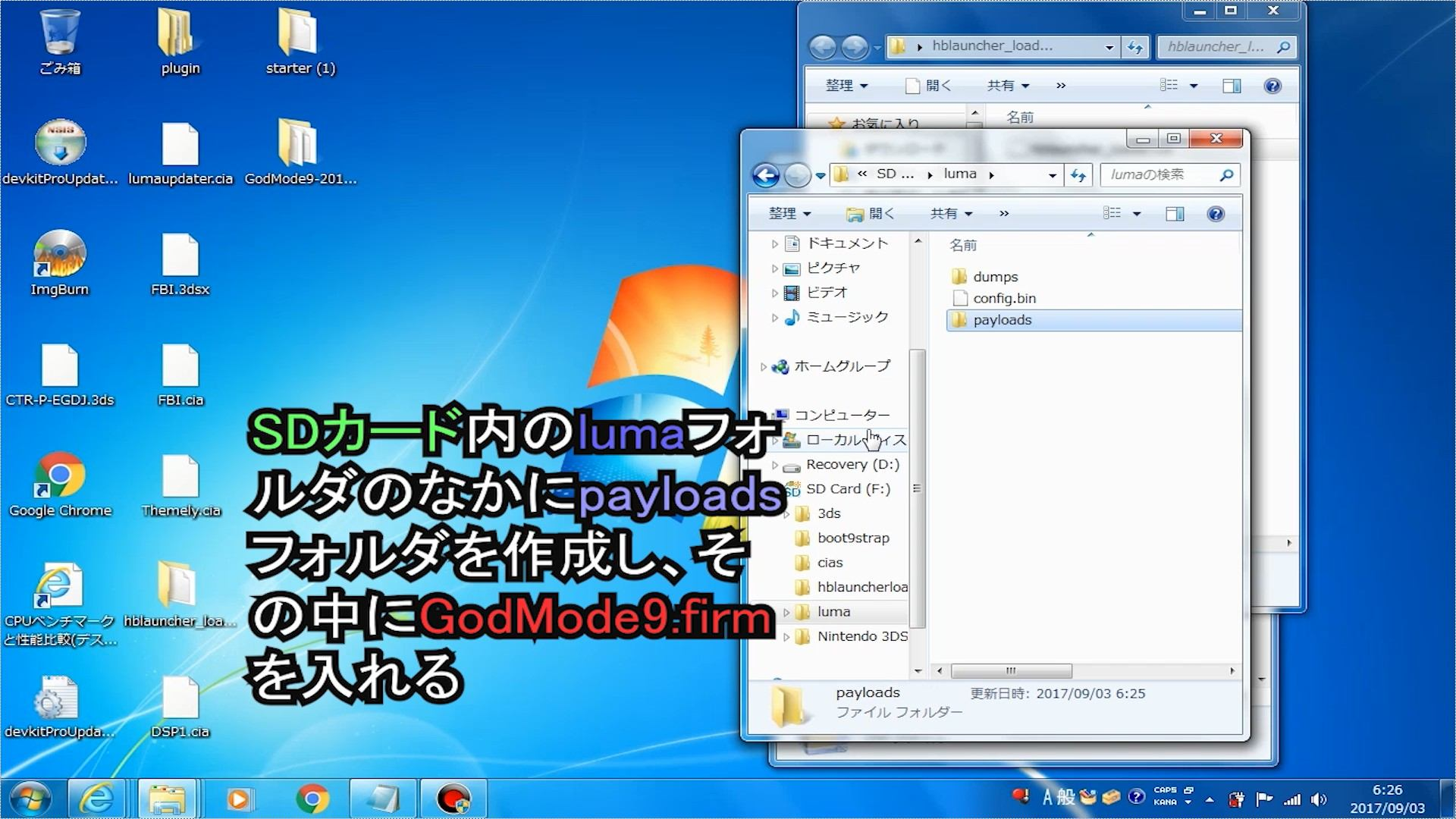 f:id:icn-network:20170905192003j:plain