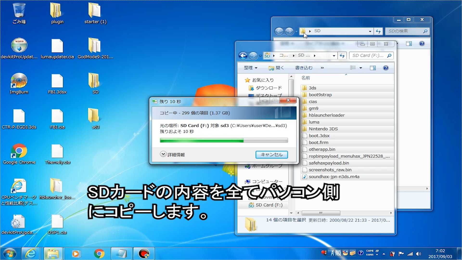f:id:icn-network:20170926125539j:plain