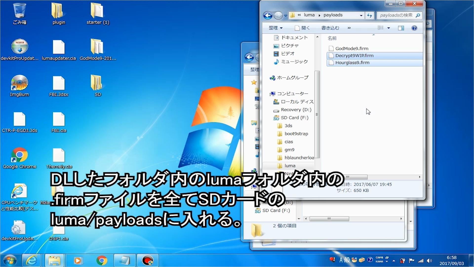 f:id:icn-network:20170926125543j:plain