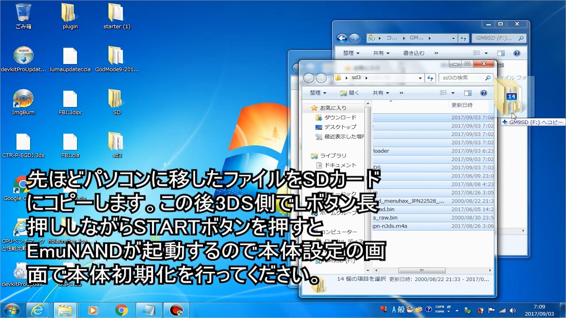 f:id:icn-network:20170926125636j:plain