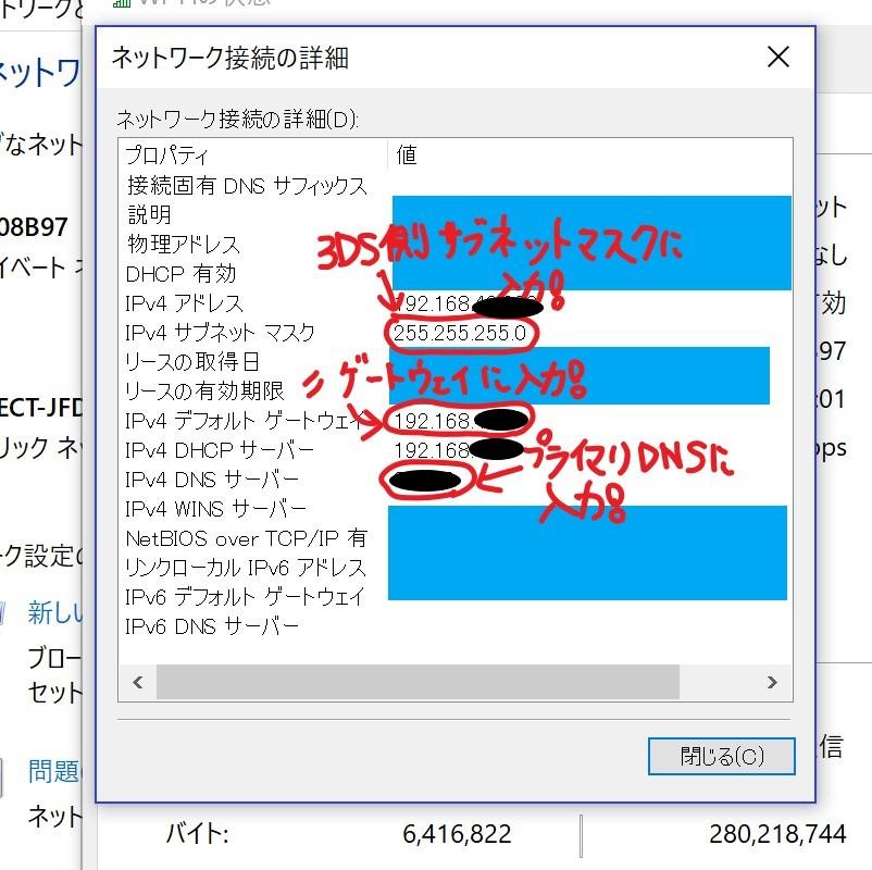 f:id:icn-network:20180909022706j:plain