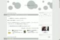 circle-B Google Chrome 1.0.154.48