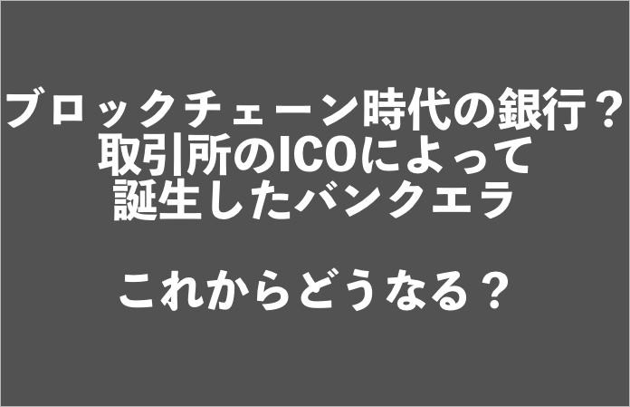 f:id:ico_maru:20180129162954j:plain