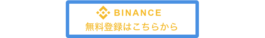 https://www.binance.com/?ref=25103921