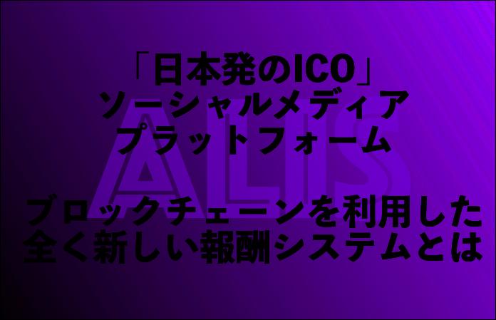 f:id:ico_maru:20180201235656p:plain